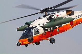 航空救難団。