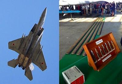 空のロールスロイス。F-15。
