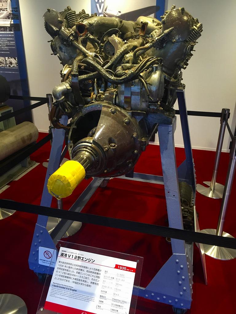 液冷12Vエンジン。