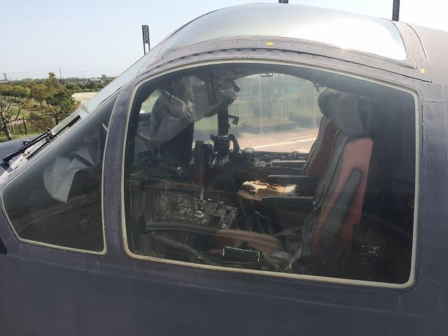 P-2J、操縦席。